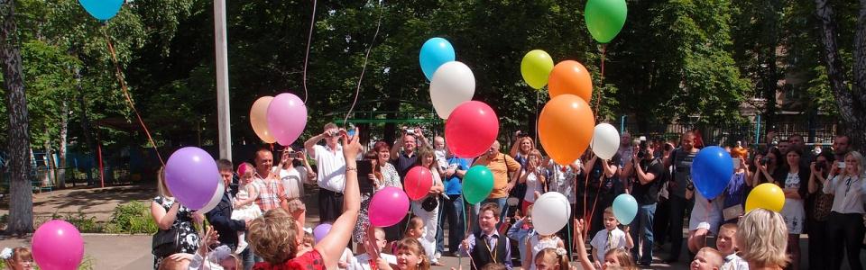 Commune de Ham-sur-Heure-Nalinnes | Fête des Brigands à l'école communale de Nalinnes-Centre
