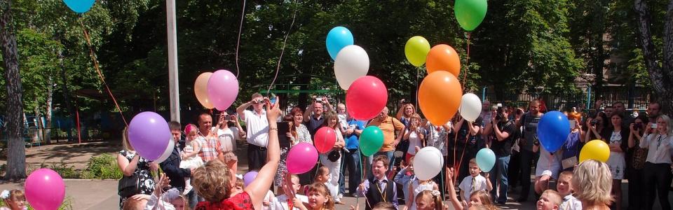 Commune de Ham-sur-Heure-Nalinnes | Fête de la compagnie du Bultia à l'école communale de Nalinnes-Bultia